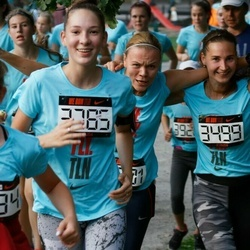 Nike Noortejooks/ We Run Tallinn - Maria Pruttsenko (3499), Olga Reili (3501), Emilia Thea Pello (3785)