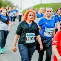 Tallinna Maratoni Sügisjooks 10 km - Agnes Rull (11932), Gysela Voron (11934)