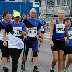 Tallinna Maratoni Sügisjooks 10 km - Kirke Padu (3727), Veiko Tiits (8104), Jaana Käba (10513), Anna Khandogina (10803), Kirill Khandogin (10804)