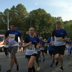 Tallinna Maratoni Sügisjooks 10 km - Leonid Stepanov (3369), Agnes Aguraiuja (4681)