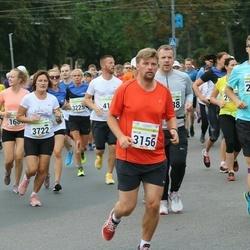 Tallinna Maraton - Artur Bogdanov (3156), Siret Pärtel (3722)