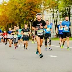 Tallinna Maraton - Jordi Van De Vondervoort (849), Armands Puravs (2660), Kaido Kalk (3852), Juri Gribovski (4019)