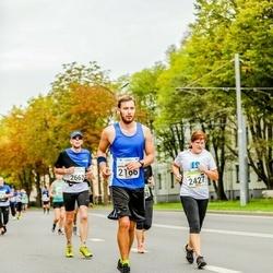 Tallinna Maraton - Marko Pärn (2166), Eve Skoglund (2427), Alar Just (2662)