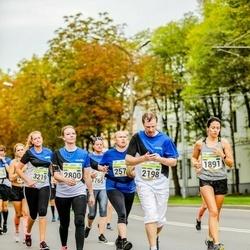 Tallinna Maraton - Madli Arula (1891), Arni-Shoel Leibovitsh (2198), Gerli Marmor (2800), Malriin Otsman (3219)