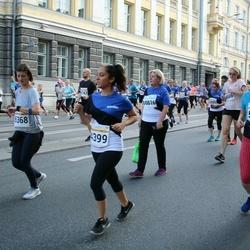 Tallinna Maratoni Sügisjooks 10 km - Beril Aydogan (4399), Daria Ilic (6368)