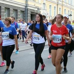 Tallinna Maratoni Sügisjooks 10 km - Maria Tolppa (2976), Katrin Taim (8158), Brigitta Pallum (11724)