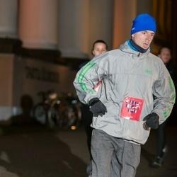 Friday Night Run -   (1506)