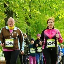 7. Tartu Linnamaraton - Anneliis Rüütli (5245), Katrin Tamm (5246)