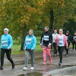 Paide-Türi rahvajooks - Agnes Kostin (2135), Heldin Maamägi (2430), Tiia Paju (2771), Kristina Tammela (3399)