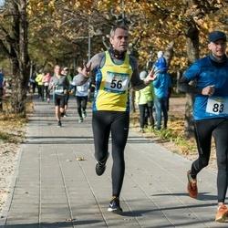 Pärnu Rannajooks - Neeme Teearu (56), Mart Roosimägi (83)