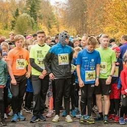 45. Saaremaa kolme päeva jooksu noortejooks - Richard Marcus Arge (94), Alar Reiljan (116), Ragnar Rätsepp (141), Uku Marten Vaikmaa (195), Georg Osvald Ots (205)