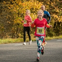 45. Saaremaa kolme päeva jooksu noortejooks - Berta Kurvits (55), Minna Marie Kask (82)