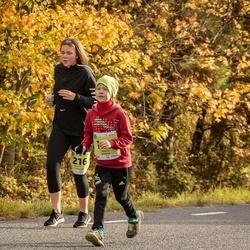 45. Saaremaa kolme päeva jooksu noortejooks - Agneta Sorokina (216)