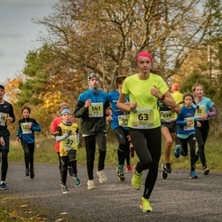 45. Saaremaa kolme päeva jooksu noortejooks - Richard Vlassov (37), Kaspar Linde (52), Brigitte Panker (63), Ragnar Rätsepp (141)