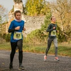 45. Saaremaa kolme päeva jooksu noortejooks - Elisabeth Vallner (80), Harald Parts (87)