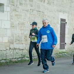 45. Saaremaa kolme päeva jooksu noortejooks - Gregor Vain (83), Joosep Õispuu (133)