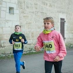 45. Saaremaa kolme päeva jooksu noortejooks - Franz Lennon Abner (103), Florence Maria Abner (104)