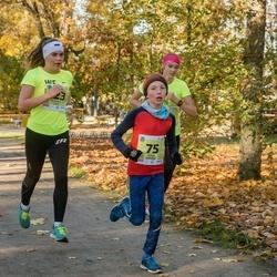 45. Saaremaa kolme päeva jooksu noortejooks - Kaur Kannel (75)