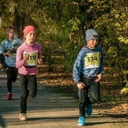 45. Saaremaa kolme päeva jooksu noortejooks - Karolin Kello (119), Ennar Talvik (134)