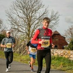 45. Saaremaa kolme päeva jooks - Taivo Kitsing (160), Tanel Tamm (312)