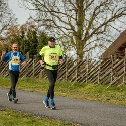 45. Saaremaa kolme päeva jooks - Roman Rannisto (471), Hillar Vainjärv (613)