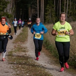 45. Saaremaa kolme päeva jooks - Keidi Õispuu (49), Jaana Üksik (151)