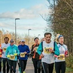 45. Saaremaa kolme päeva jooks - Küllike Puusepp (35), Annika Veimer (157), Kuido Rooba (337)