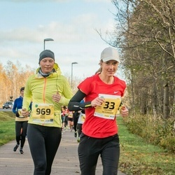 45. Saaremaa kolme päeva jooks - Katrin Peterkopf (33), Kaivi Kukk (969)