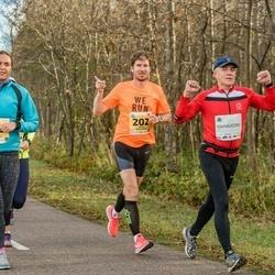 45. Saaremaa kolme päeva jooks - Tauno Trallmann (202), Mirjam Männamaa (398)