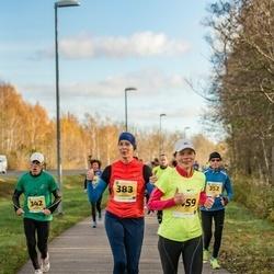 45. Saaremaa kolme päeva jooks - Maia Looskari (383), Ülle Liiv (459)