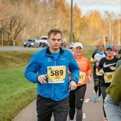 45. Saaremaa kolme päeva jooks - Jaan Tammik (589)