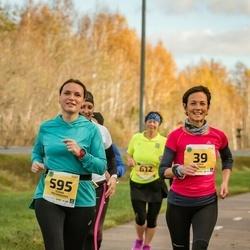 45. Saaremaa kolme päeva jooks - Anne Lõhmus (39), Oxana Polyanskaya (595)