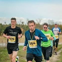 45. Saaremaa kolme päeva jooks - Siim Aksel Amer (476), Indrek Matt (564)