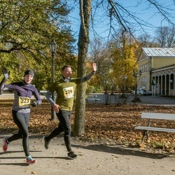 45. Saaremaa kolme päeva jooks - Annika Kurs (223), Lauri Kurs (224)