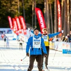 46. Tartu Maraton - Taimar Ala (929)