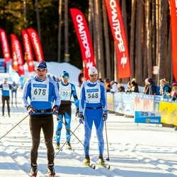 46. Tartu Maraton - Rauno Kurg (568), Indrek Mägi (678)