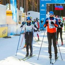 46. Tartu Maraton - Katrin Sipelgas (1349), Marko Tammist (1600)