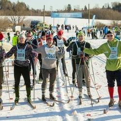 46. Tartu Maraton - Priit Videvik (2005), Taimar Midenbritt (2018), Raivo Möll (4065)