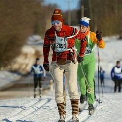 46. Tartu Maraton - Priit Grünberg (2055)