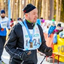 46. Tartu Maraton - Rain Altosaar (1924)