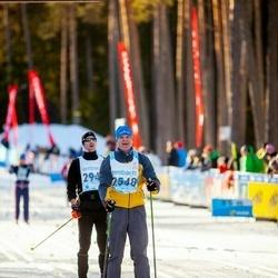 46. Tartu Maraton - Jüri Sõerd (2548)