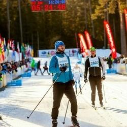 46. Tartu Maraton - Margus Pauts (2480), Raul Kirjanen (2805)