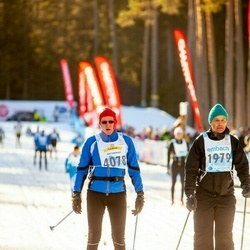 46. Tartu Maraton - Heiki Kobar (1979), Jüri Sakkeus (4078)