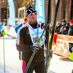 46. Tartu Maraton - Romet Loova (8517)