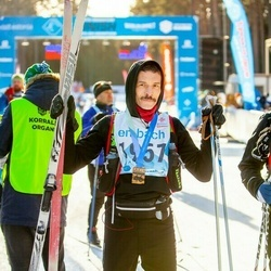 46. Tartu Maraton - Vladimir Frolov (1957)