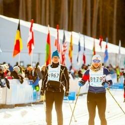 46. Tartu Maraton - Kaarle Kannelmäe (1967), Eha Lehtoja (8479)