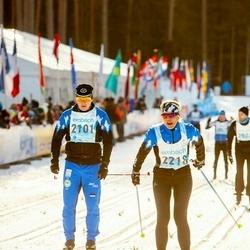 46. Tartu Maraton - Rein Raikna (2101), Mari-Liis Tamm (2218)