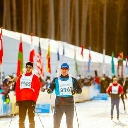 46. Tartu Maraton - Mareks Gailitis (8162), Guido Veidenbaum (9145)