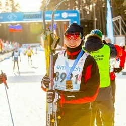 46. Tartu Maraton - Janis Znotins (8991)