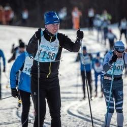 46. Tartu Maraton - Kristjan Kuusik (1158)